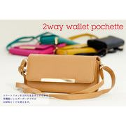 【バッグ】ショルダーバッグ ポシェット 2way お財布 5色 オリジナル