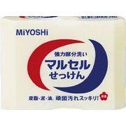 ミヨシ マルセル2P 【 ミヨシ石鹸 】 【 衣料用洗剤 】