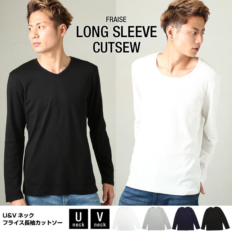【improves】Vネック&Uネックフライス長袖Tシャツ