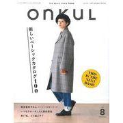【雑誌】ONKUL オンクル Vol.8
