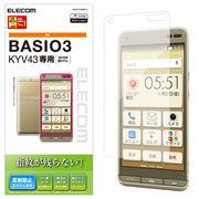 エレコム BASIO3/液晶保護フィルム/防指紋/反射防止 PA-KYV43FLF