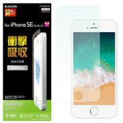 エレコム iPhone SE/液晶保護フィルム/衝撃吸収/防指紋/反射防止 PM-A18S
