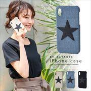スターワッペンハード 星柄 iPhoneXケース(背面型) ワンスターII
