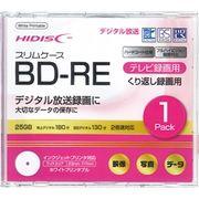 BD-RE 25GB録画用2倍速プリンタブル 36-373