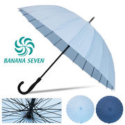 【BANANA SEVEN】[60cm]24本骨傘 テフロン撥水 紳士 婦人 メンズ レディース ジャンプ