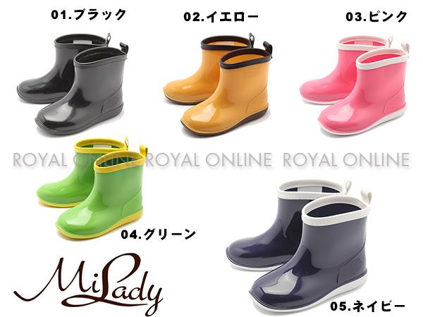 S) 値下★【ミレディー】 ML468 レインブーツ 全5色 キッズ