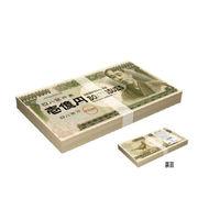(低額ノベルティグッズ)(100円以下)壱億円Boxティッシュ30W