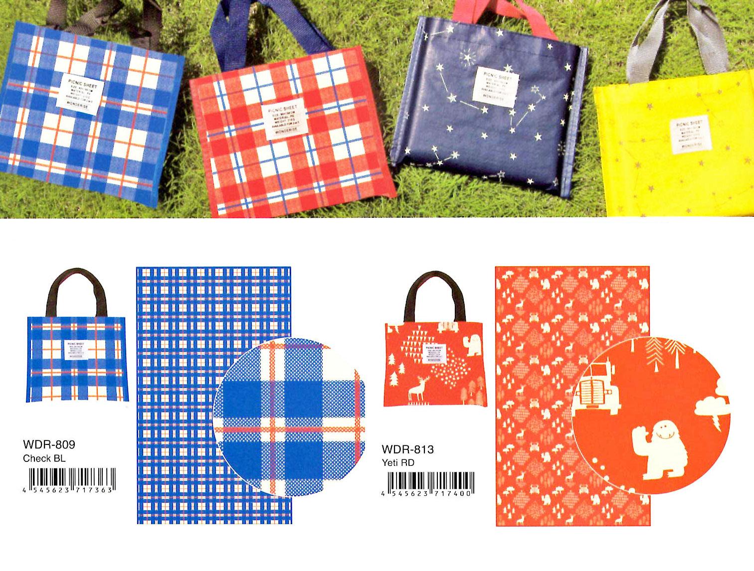 【sale】PICNIC SHEET ピクニックシート ☆収納バッグ付き☆