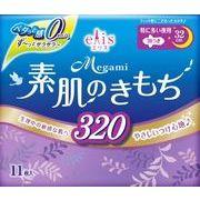 エリス Megami素肌のきもち(特に多い夜用)320 羽つき11枚 【 大王製紙 】 【 生理用品 】