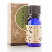 <月下香>和精油/エッセンシャルオイル/アロマ/こうやまき【5ml】