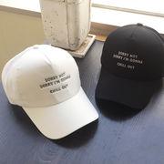 ▼MAGGIO▼【キラキラ刺繍】ワンポイントに♪ SORRY NOT SORRY 刺繍キャップ(帽子)