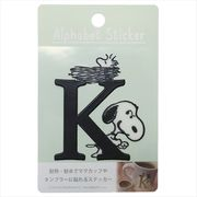 《新入学・新学期》スヌーピー 耐熱耐水イニシャルステッカー/アルファベット K
