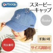 春夏 【OUTDOOR】スヌーピーローキャップ ユニセックス フリーサイズ