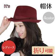 秋冬 【it's】帽体 4color