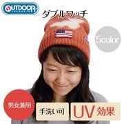 秋冬 【OUTDOOR PRODUCTS】アウトドア プロダクツ 帽子 ニットキャップ ユニセックス フリーサイズ