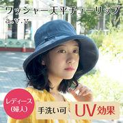 春夏 【a.v.v】ワッシャーエッジアップセーラー 6color