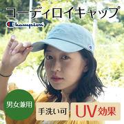 秋冬 【Champion】チャンピオン 帽子 コーデュロイ ローキャップ レディース メンズ フリーサイズ