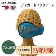【LISA LARSON】 リサラーソン イヤーマフ ジャガードバックアーム ユニセックス ブランド