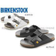 【ビルケンシュトック】 プロフェッショナル アリゾナ ESD サンダル 靴 全2色 メンズ&レディース
