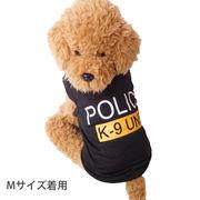 犬 服 犬の服 ドッグウェア 洋服 犬服 タンクトップ 家着 POLICE