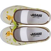 【キツネ】【日本製】【上履き】アサヒS02