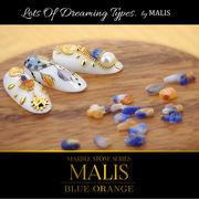 夏ネイル 最新ネイルパーツ 10粒パック【マーブルストーン MALIS-マリス- ブルーオレンジ】