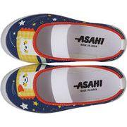 【くまさん】【日本製】【上履き】アサヒS02