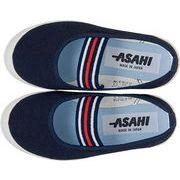 【男の子】【女の子】【日本製】【上履き】アサヒS01