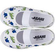 【恐竜】【日本製】【上履き】アサヒS03