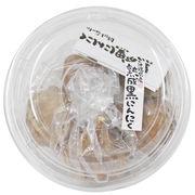 沖縄県産 (熟成フルーツガーリック)熟成黒ニンニク 5個入り