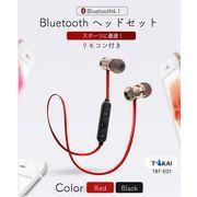 即納 ブルートゥース イヤホン Bluetooth 4.1 対応 【技適認証済み】 ヘッドセット TOKAI TBT-E01