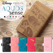 AQUOS sense用 ディズニー スライドスマホケース