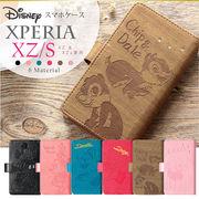 XPeria XZ/s用 ディズニー スライドスマホケース