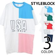 前身切替プリントワイドTシャツ/sb-275719