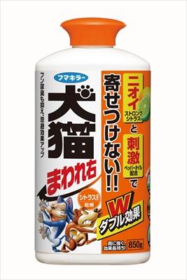 犬猫まわれ右粒剤 シトラスの香り 【 フマキラー 】 【 園芸用品・忌避剤 】