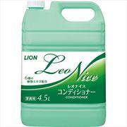 レオナイスコンデイシヨナー 4.5L 【 ライオンハイジーン 】 【 コンディショナー・リンス 】