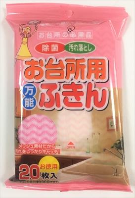 お台所用万能ふきん20枚 【 ペーパーテック 】 【 住居洗剤・キッチン 】