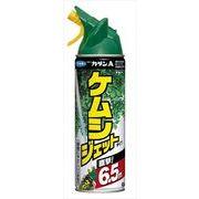 カダンA ケムシジェットタイプ 【 フマキラー 】 【 殺虫剤・園芸 】