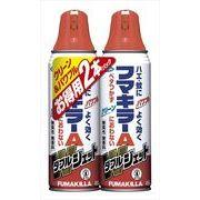 フマキラーAダブルジェット 2本パック 【 フマキラー 】 【 殺虫剤・ハエ・蚊 】