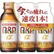 キューピーコーワα ドリンク 100ml×3本 【 興和新薬 】 【 飲料 】