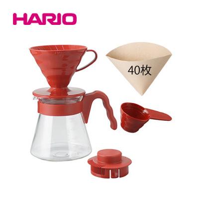 「公式」V60コーヒーサーバー02セット VCSD-02R レッド HARIO(ハリオ)