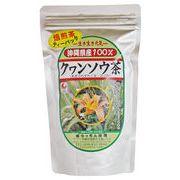 クヮンソウ茶 60g(2g×30包)