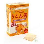 うこん茶 75g(3g×25袋)