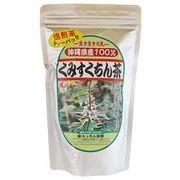 くみすくちん茶 60g(2g×30包)