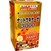 ミナミヘルシーフーズ  [機能性サプリ]ナットウキナーゼ3000