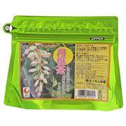 月桃茶 20g(2g×10包)