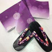 【浴衣用スペシャル2点セット】日本製半幅帯(アウトレット)・下駄の2点です。紫モダン