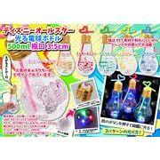 【7月2日頃入荷予定】ディズニーオールスター光る電球ボトル500ml瓶口3.5cmバージョン