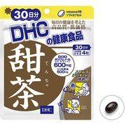DHC 甜茶 30日分