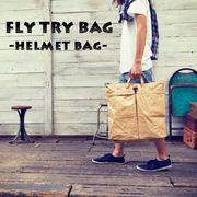 [sale] FLY TRY BAG HELMET BAG  ヘルメットバッグ